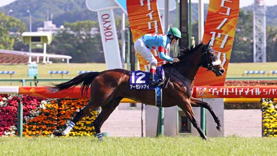 Japanese Racing features an Early & Late Pick 5, with a low 15% takeout.